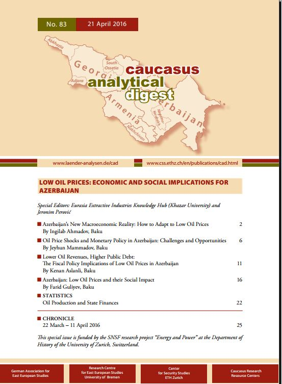 Faculty Members' Articles Published in Swiss Journal