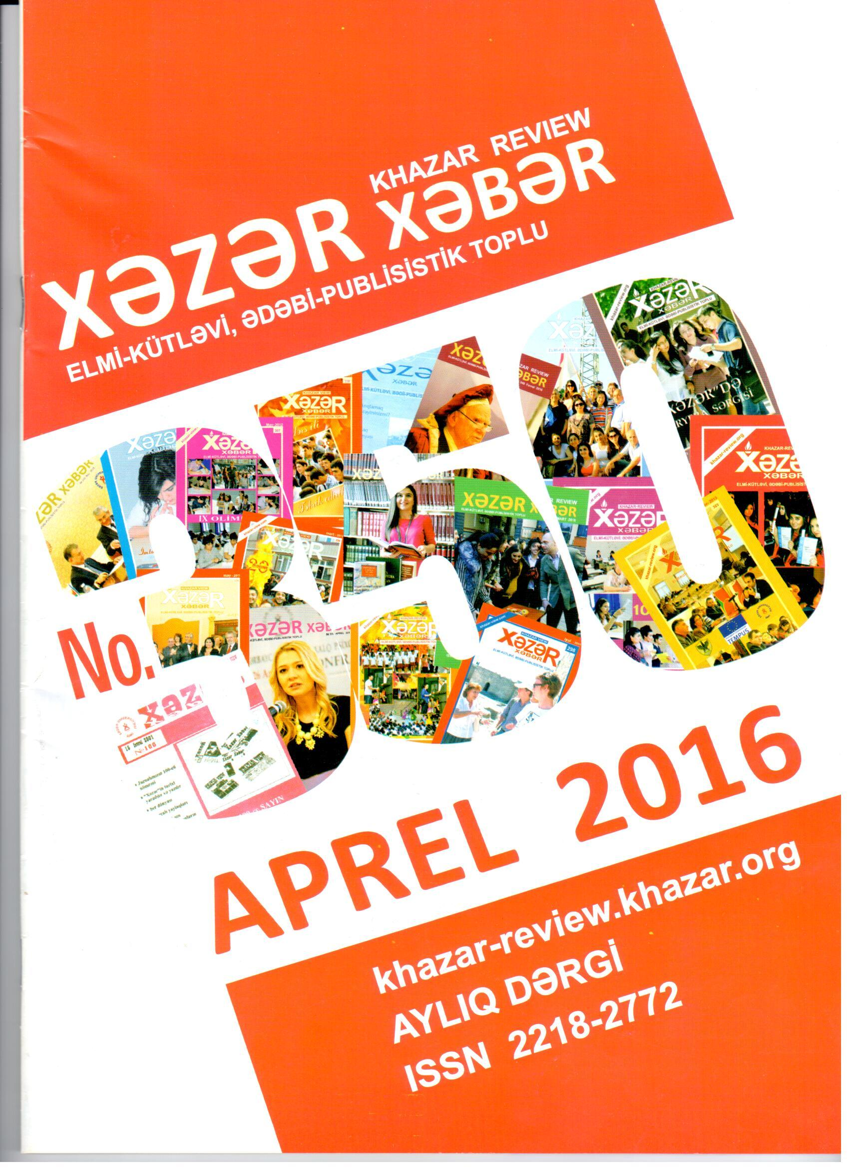 April Issue of Khazar Review Journal Printed