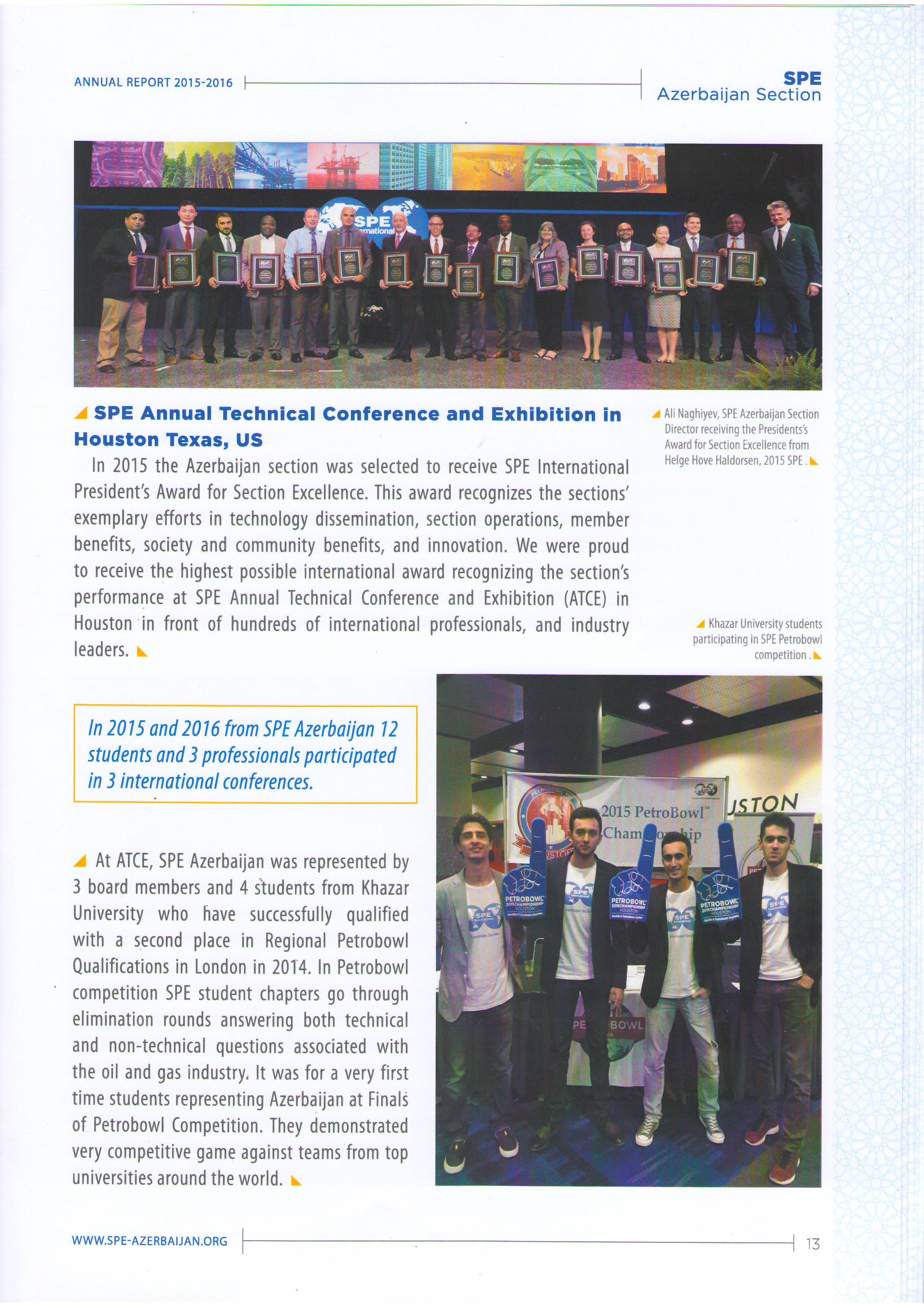Article about Students' PetroBowl Success in SPE Annual Report
