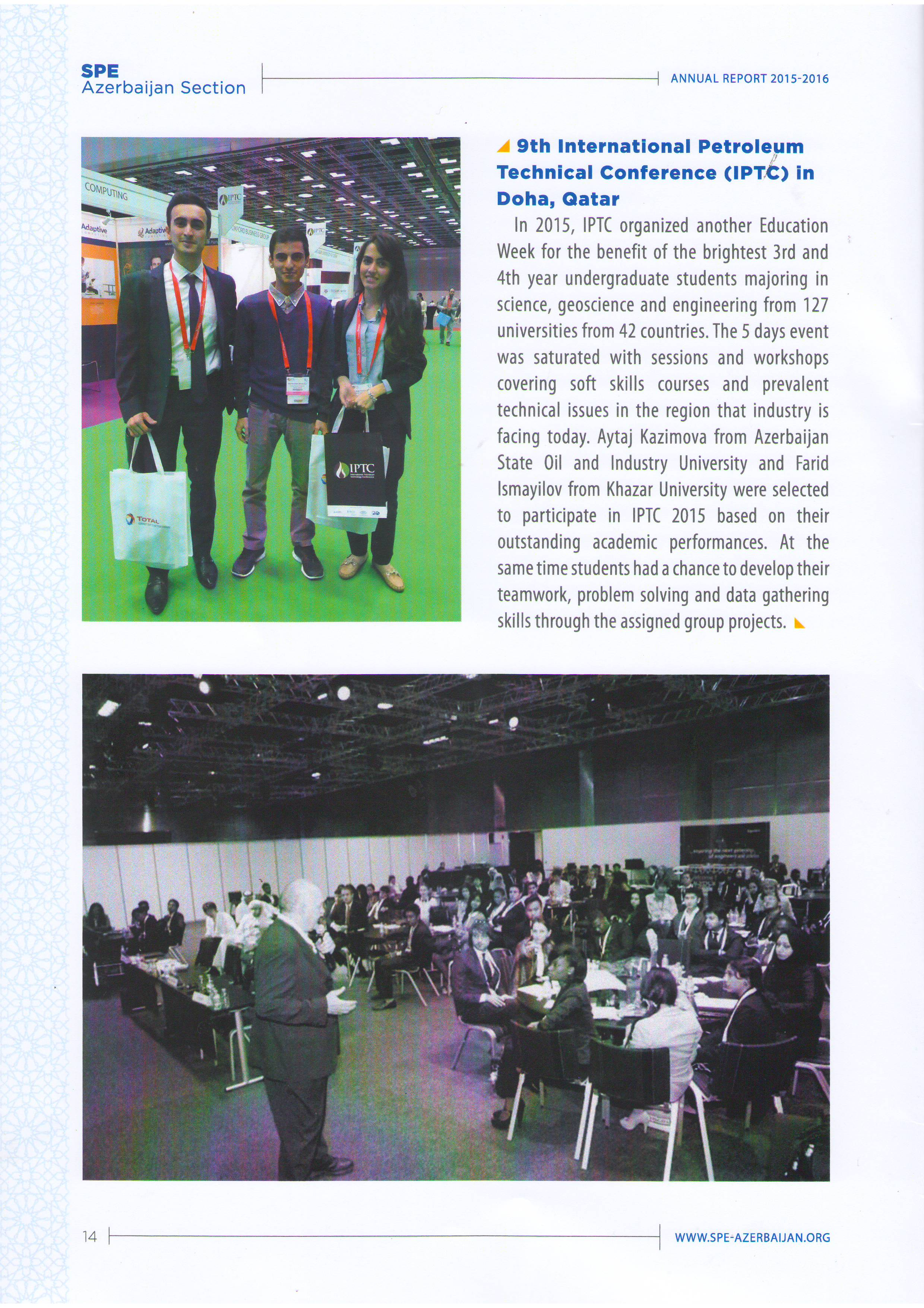 Article about Student's Participation in International Conference in SPE Annual Report