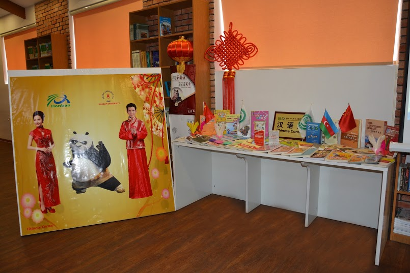 China Corner Opened in Dunya School