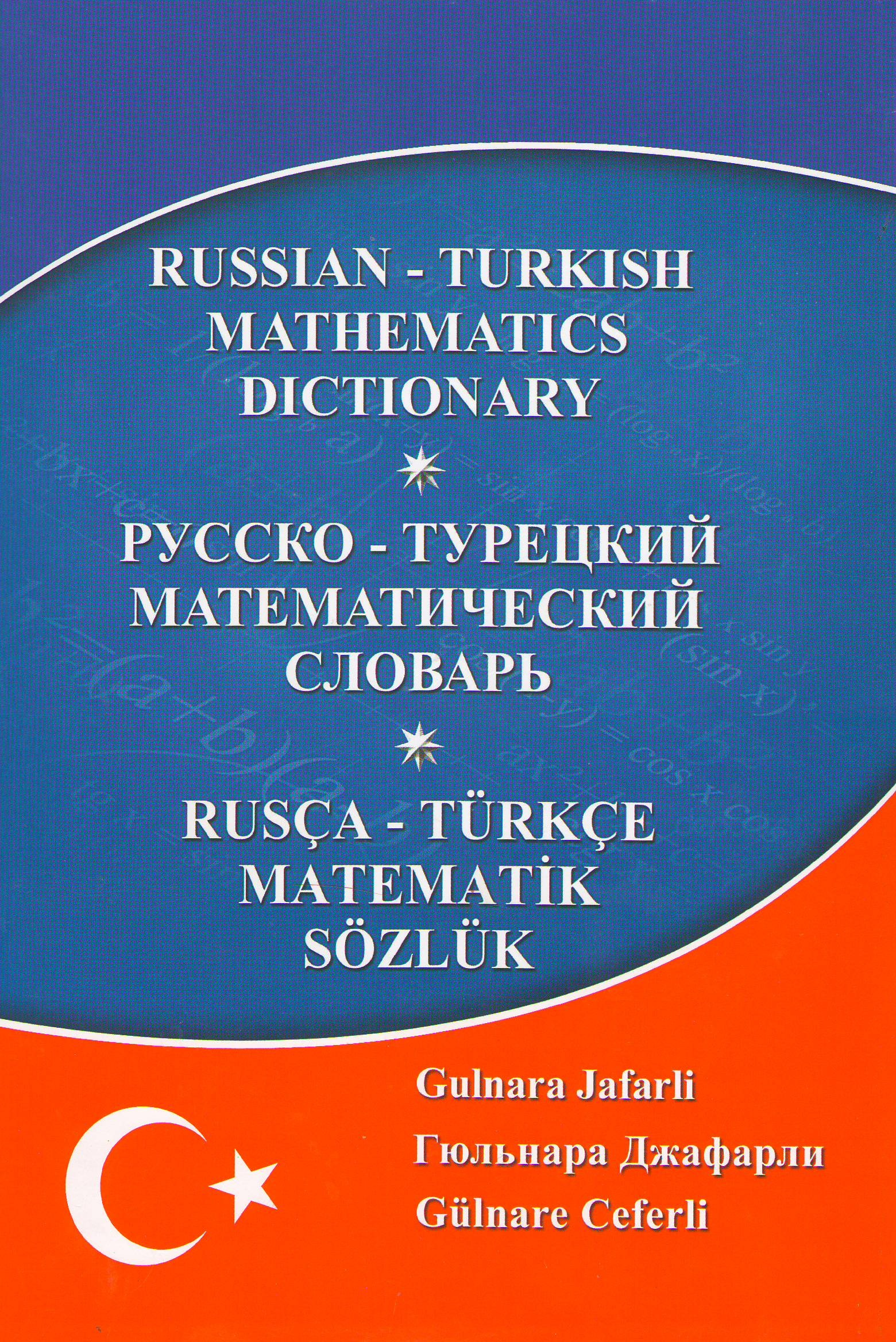 New Russian-Turkish Mathematics Dictionary Printed