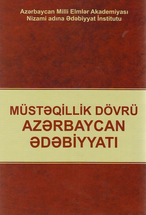 Hamlet Isaxanli in Azerbaijani Literature of the Era of Independence Book