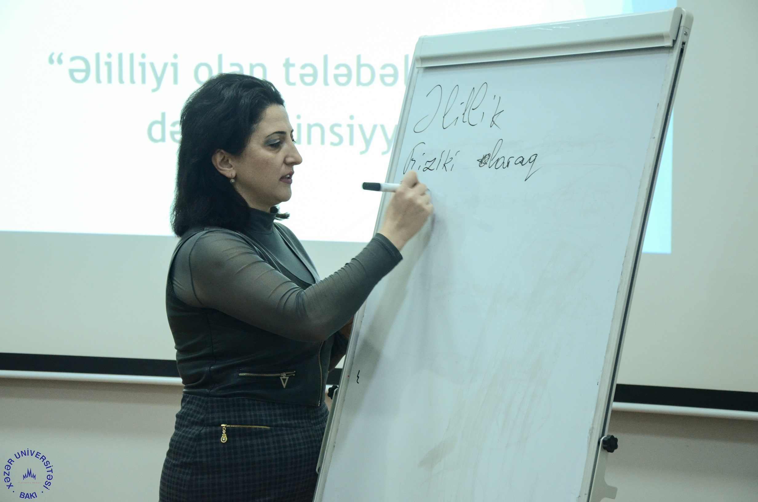 ESFIDIP Project Holds Training Seminar for Staff Members