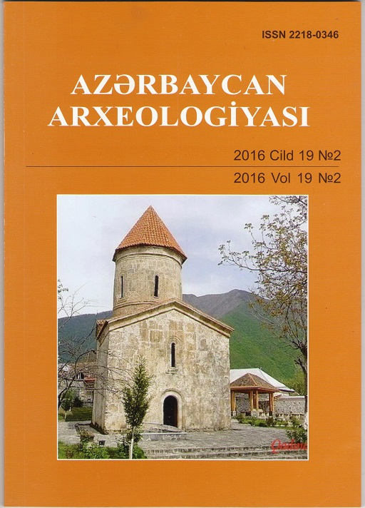 New Issue of Azerbaijan Journal of Archeology Published
