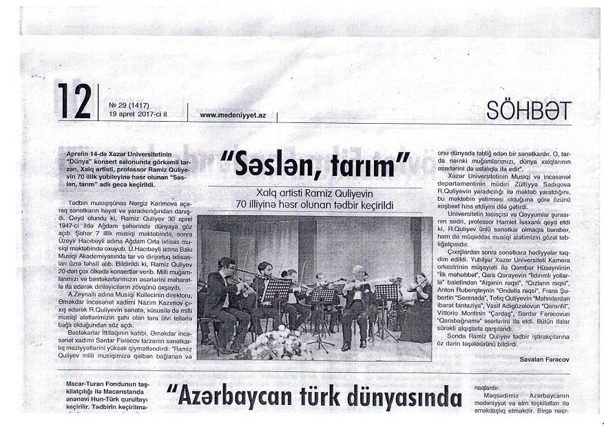 """Play, my tar"" in ""Culture"" Newspaper"