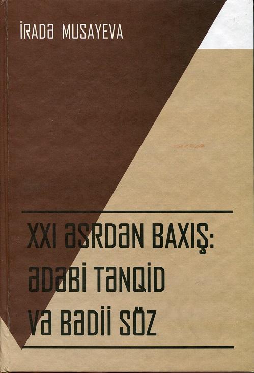 "Vurgun Eyyub Draws ""Literary Portrait of Irade Musayeva"""