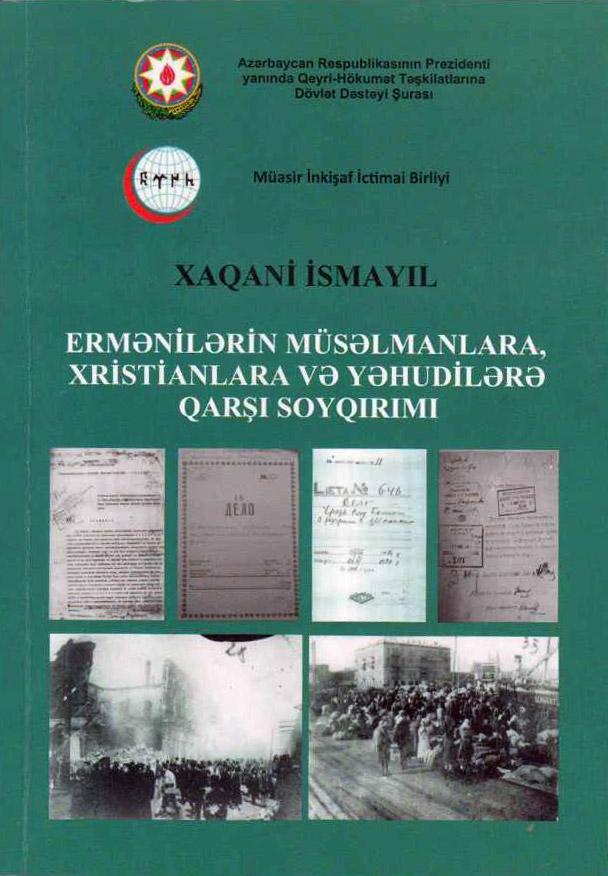 Xəzər Universiteti doktorantının tədqiqatı üzrə yeni kitabı çapdan çıxdı