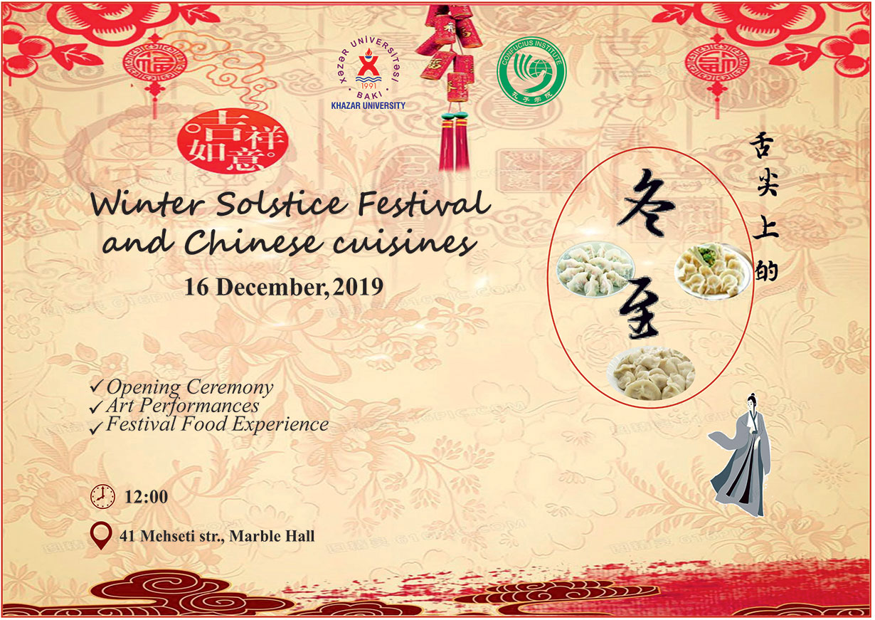 """Winter Solstice Festival and Chinese Cuisine"""