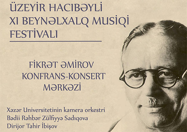 Khazar University is a participant of the Uzeyir Hajibeyli 11th International Music Festival