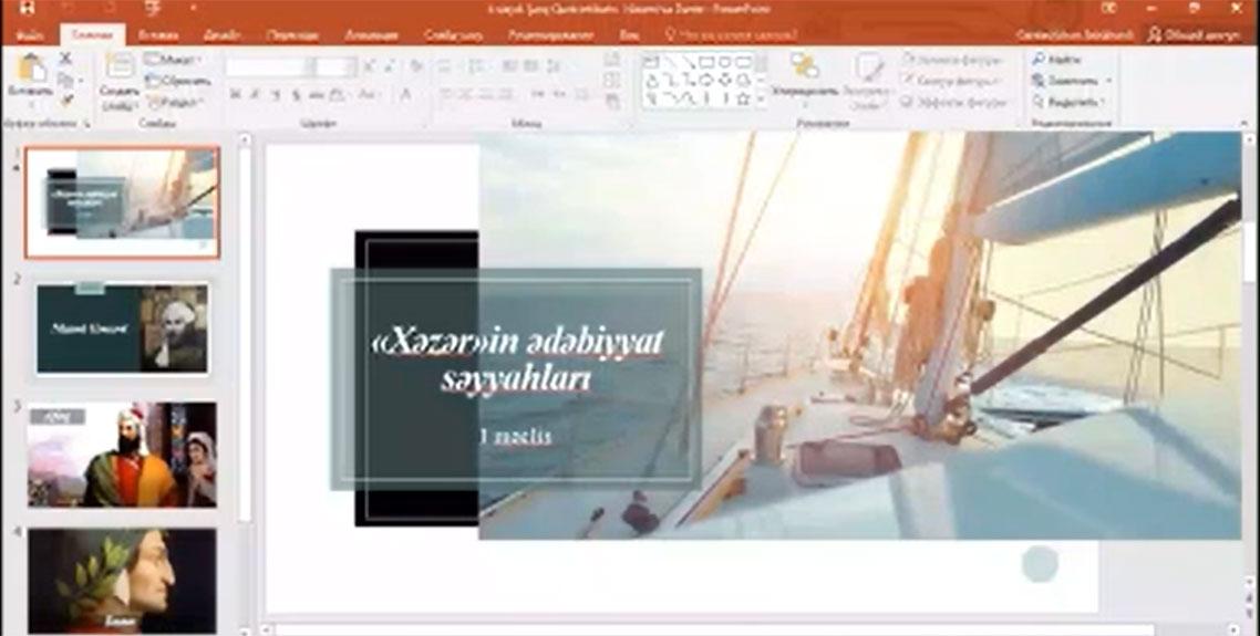 "Seminar on ""Nizami Ganjavi and world literature"""