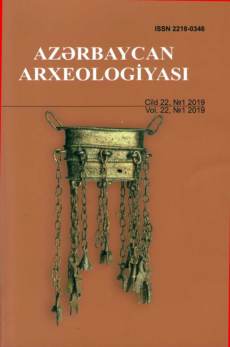 "Subsequent Issue of ""Archeology of Azerbaijan"" Journal Published"