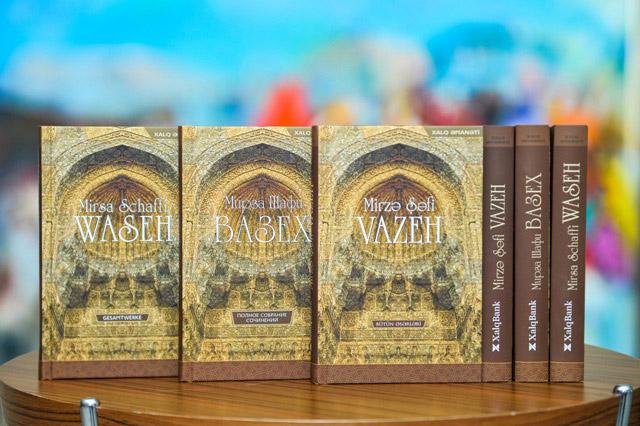 """Professor Hamlet İsaxanlı """"Mirzə Şəfi Vazeh – Bütün əsərləri"""" adlı kitabın təqdimat mərasimində çıxış etdi"""
