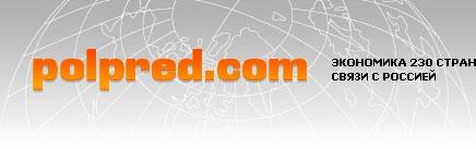 Free Access to POLPRED.com Business Media